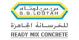 S.S. Lootah Group